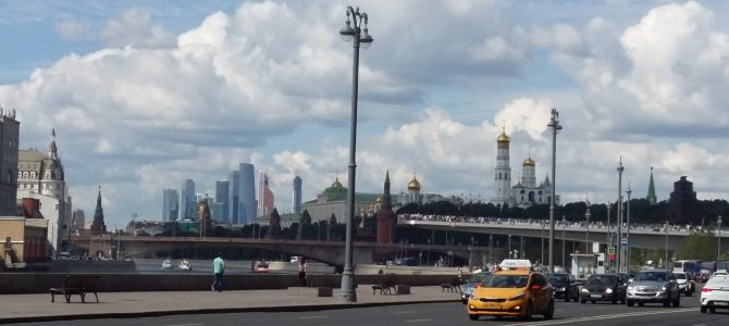 Sightseeing-Tour durch Moskau